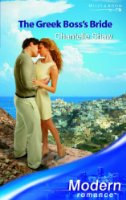 The Greek Boss's Bride (Modern Romance)
