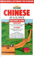 Chinese at a Glance