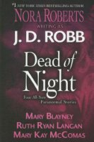 Dead of Night (Thorndike Basic)