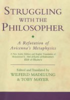 Struggling with the Philosopher: A Refutation of Avicenna's Metaphysics (Ismaili Texts and Translations)