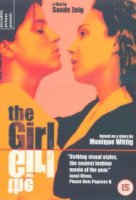 The Girl [VHS]