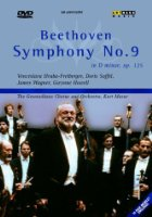 Beethoven: Symphony No. 9 - Choral [DVD]