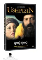 Ushpizin [DVD] [2006] [Region 1] [US Import] [NTSC]