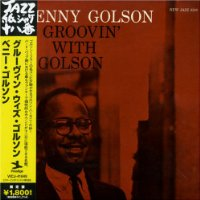 Groovin With Golson (Jpn)