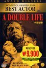A Double Life:Korean All Region Import[ntsc]Ronald Coleman~Shelley Winters~with Signe Hasso~Directed By George Cukor