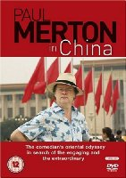 Paul Merton in China [DVD]