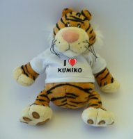 Tiger plush toy with I Love Kumiko T-Shirt