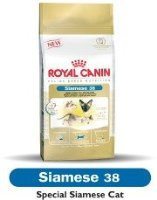 Royal Canin Siamese Cat 38 400Gm